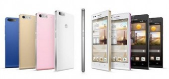 Huawei Ascend G6 revealed at MWC!